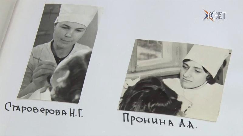 История медсанчасти химкомбината в уникальных снимках прошлого. Рубрика «Воскресенский фотоальбом»