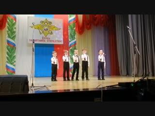 Ансамбль мальчиков школы искусств, песня