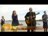 Angelo Kelly Family Always Be There (ZDF-Fernsehgarten on Tour 30.09.2018)