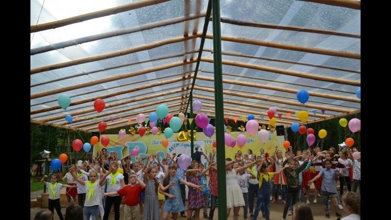 Концерт лагерь Дружба 45лет