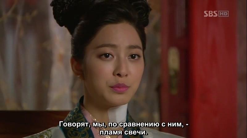 Вера / Faith / Shin Eui 4 серия фрагмент (Ли Мин Хо, Пак Се Ён)