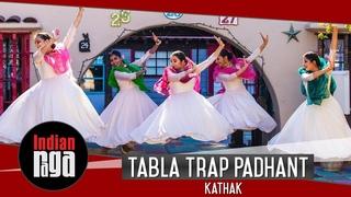 Tabla Trap Padhant Dance Cover: Kathak | Indian Classical Dance