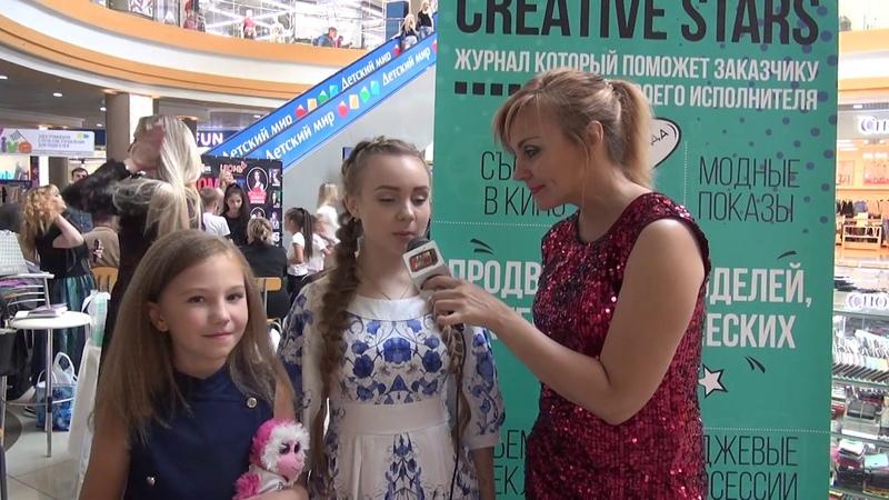 Интервью Софии Фоменко и Полины Пономарёвой - участниц конкурса «Момент славы»