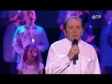 Гуляй, Россия! Юбилейный концерт Владимира Девятова