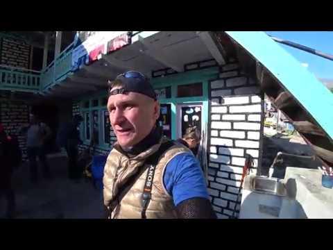 Непал 2018 Часть 6 (Nepal 2018 , Part 6, Chame-Lower Pisang)