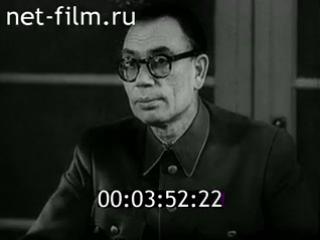 Генерал Власов со штабом РОА