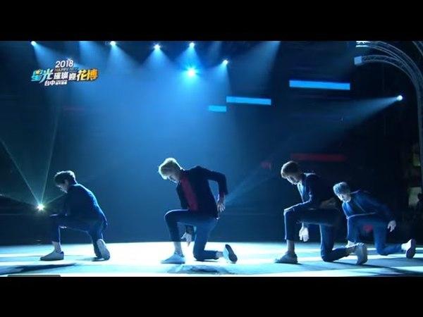 A-TEAM │2018星光璀璨迎花博 台中跨年晚會