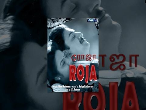 ROJA | Tamil Full Movie HD | Arvind Swamy | Madhubala | Pankaj Kapoor | Romantic