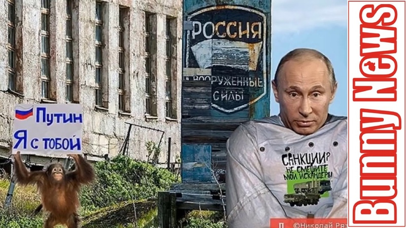 Россия раздает свои территории, Новый удар Турции в спину Москвы