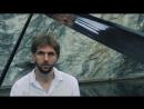 Рояль в каньоне Пробуждение Павел Андреев
