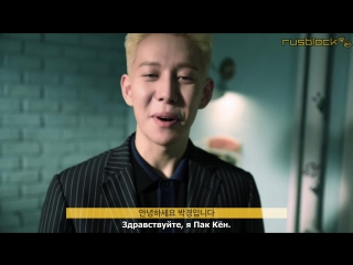 [RUSBLOCK] PARK KYUNG - INSTANT(Feat. SUMIN) MV Making Film рус.саб