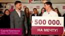 22 ноября kari дарит полмиллиона и новенький автомобиль ВkariЗаМечтой