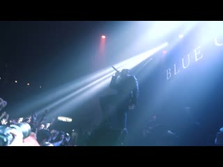 Maximum на концерте blue october