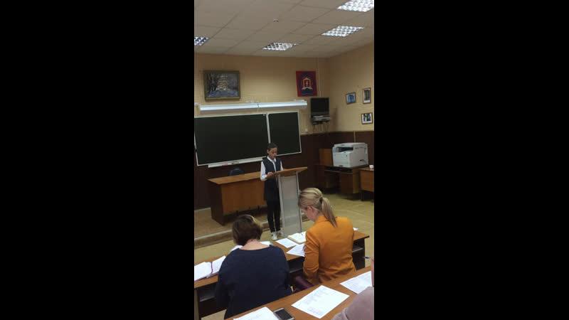 Александра Старчак УЧебно практ конф