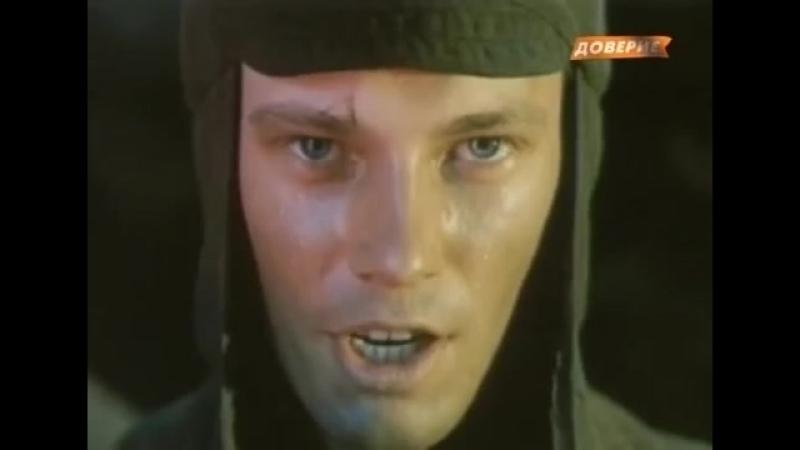 Товарищ песня - Как закалялась сталь (1973)