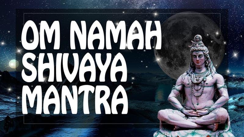 Cleanse your mind with Shiva Mantra - Om Namah Shivaya