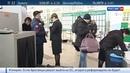Новости на Россия 24 С 1 апреля в самолетах запретят провозить литий ионные аккумуляторы