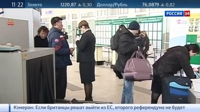 Новости на Россия 24 • С 1 апреля в самолетах запретят провозить литий-ионные аккумуляторы
