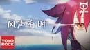 荷茲《風聲有時》官方高畫質 Official HD PV