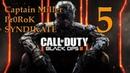 CALL OF DUTY BLACK OPS III Custom Zombies Basement №5