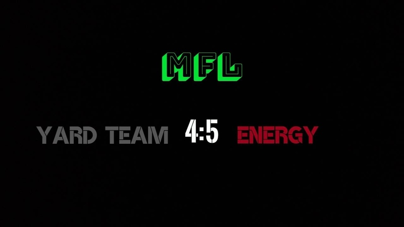 Тур 4. Yard Team - Энергия. Обзор голов. MFLeague