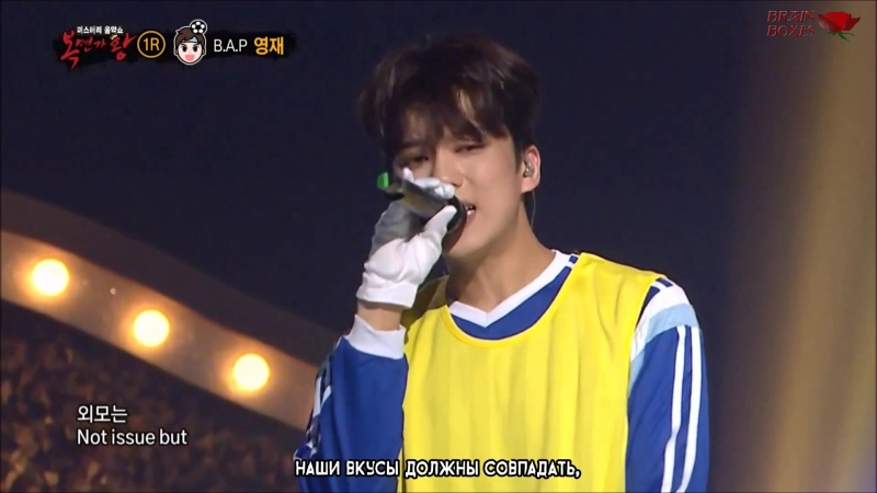 RUS SUB Yoo Youngjae I Need A Girl 171126 King Of Masked Singer