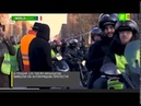 Во Франции продолжаются протесты Желтых жилетов 09 12 2018