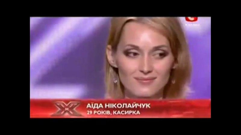 Аида Николайчук, и её песня Колыбельная/идеальный голос