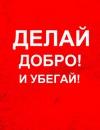 Георгий Станеславский фото #8