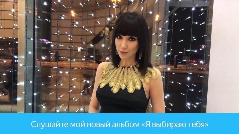 Согдиана на Яндекс.Музыке