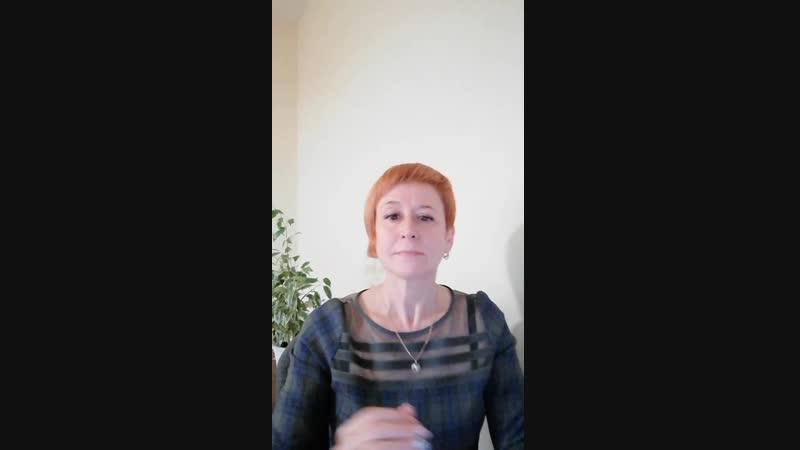 Программа тренинга ❤Любовь за пределом личной выгоды❤ 18 3 - 4 ноября г Киселевск