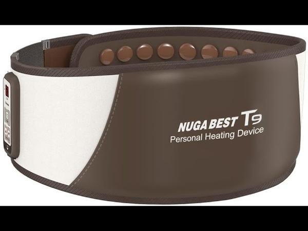 Пояс массажер турманиевый T9 Nuga Best