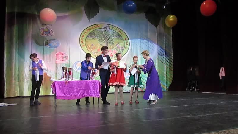 Награждение танца Девичий перепляс на Международеом конкурсе Соловушкино раздолье Курск 2019