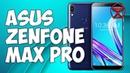 ASUS ZenFone Max Pro M1, обзор / от Арстайл /