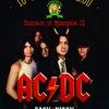 EASY DIZZY - трибьют AC/DC впервые в Подольске!