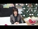 Бесплатный мастер класс Дела сердечные свит дизайн подарочная упаковка Мастер Наталья Дроздова