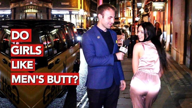 Do girls like men's butt