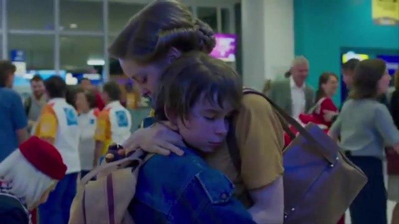 Mom and son relation O gios tis Sofías 2017