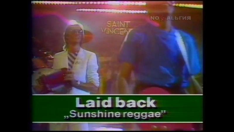 20. Laid Back. Sunshine Reggae (Зарубежная эстрада, Ностальгия)