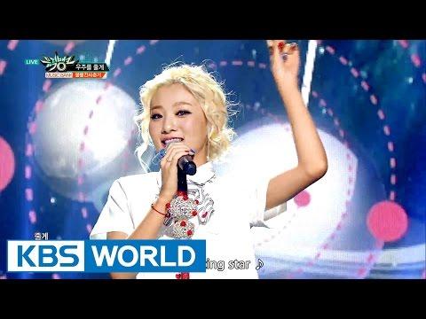 Bolbbalgan4 - Galaxy | 볼빨간 사춘기 - 우주를 줄게 [Music Bank / 2016.09.02]