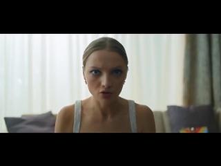 Фильм- Одноклассницы 2- Новый поворот (Комедия)
