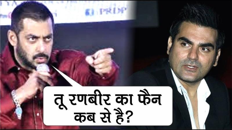 Ranbir Kapoor Keliye Kahe Arbaaz Khan Ki Baat Se Gussa Ho Jayenge Salman Khan