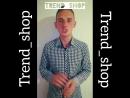 Trend Shop.Доставка товаров Лесосибирск Енисейск