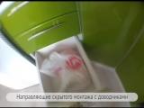 Видеообзор кухни от Злата Мебель СА12168