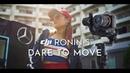 Vince Staples - Big Fish ft Reina in Roppongi | YAK x DanceFact x DJI RONIN-S Dare to Move