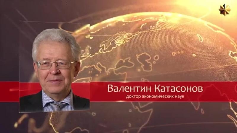 Валентин Катасонов. Рекордный сброс американских ценных бумаг - что дальше