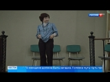 Лия Ахеджакова отмечает 80-летие