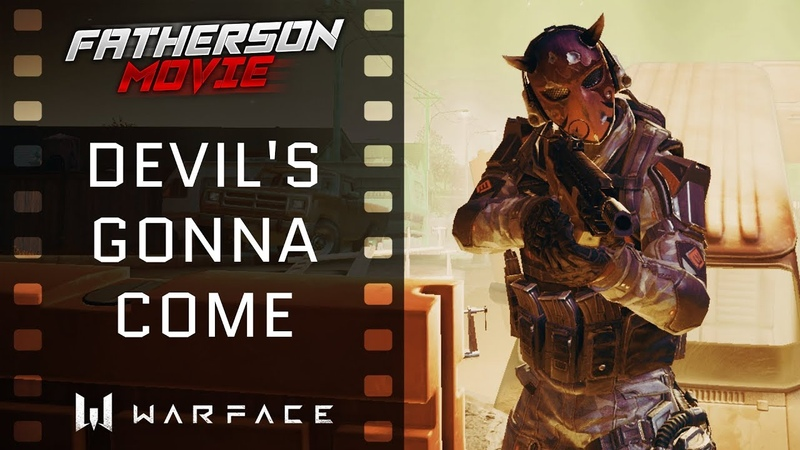 Warface FM. Uzkon UNG-12 (Devil's Gonna Come)