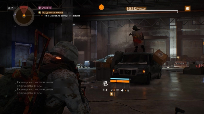 Tom Clancys The Division 2018.04.25 - 10.30.19.03