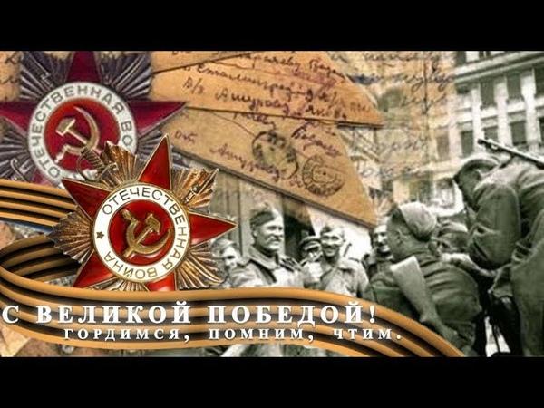Алексей Исаев Гвардейские части в Великой Отечественной войне